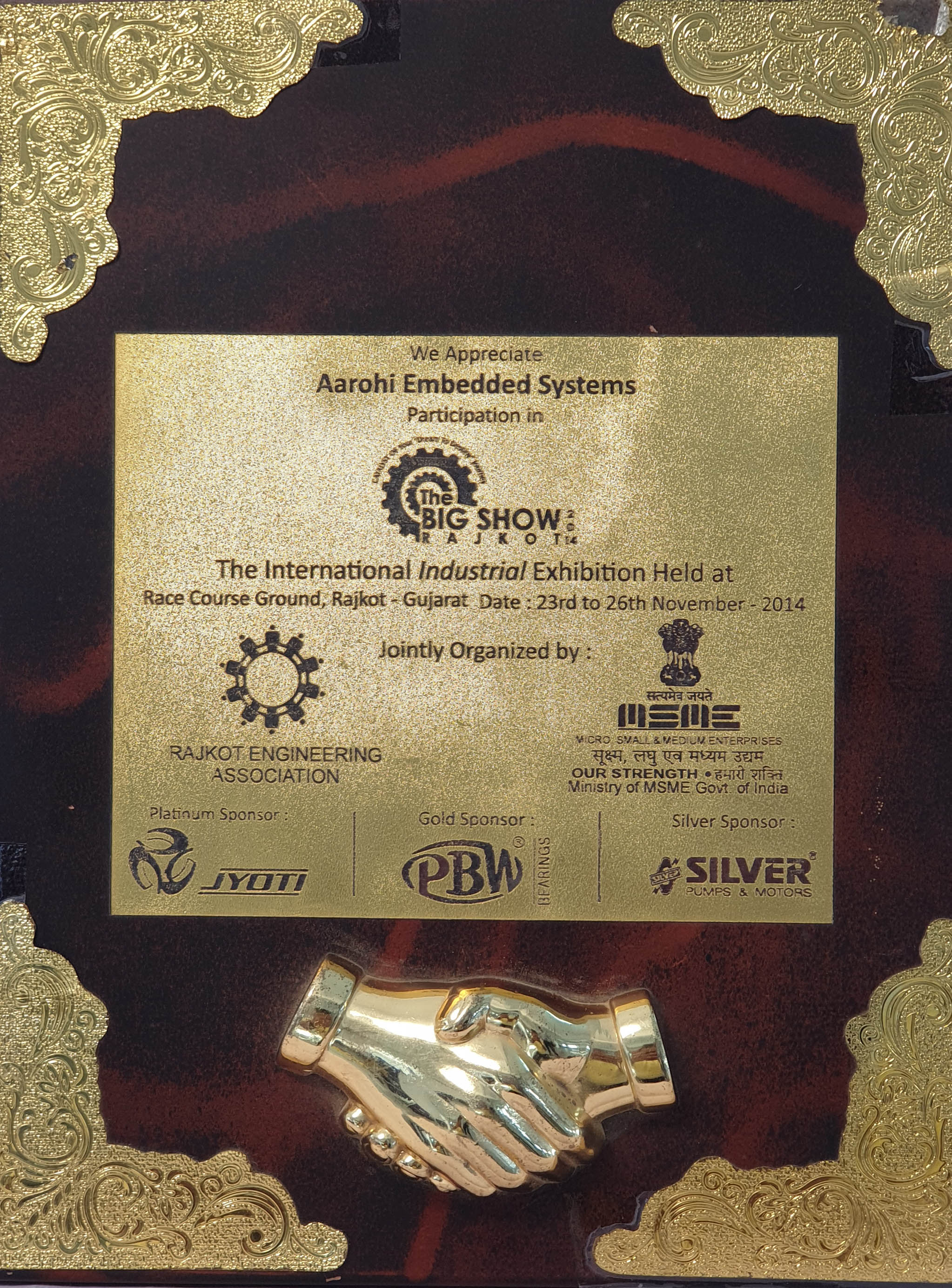Aarohi Embedded Systems pvt ltd received Best Compliments From Om Engineering College Junagadh
